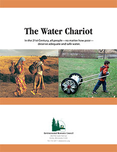 The Water Chariot